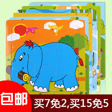 usd 4 00 9 piece wooden puzzle baby toddler child blocks puzzle