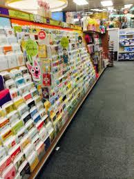 grocery store floor plan cvs new haven us pharmacy drug store layout customer