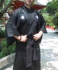 robe de chambre japonaise homme peignoir homme mode pour l homme moderne chez lui page 4