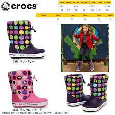 reload shoes rakuten global market crocs kids boots boots