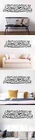 Muslim Home Decor 25 Best Stickers Muraux Islam Ideas On Pinterest Stickers Islam