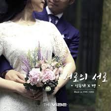 wedding dress lyrics hangul shin yong jae 4men ben 서로의 서로 lyrics hangul