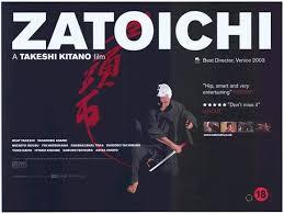 Zatoichi Blind Swordsman The Blind Swordsman Zatoichi Poster 25 Goldposter