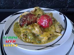 bonne cuisine camerounaise sauce gombo foufou de manioc cameroun