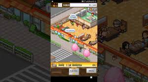 cafe nippon sp mobile game starting youtube