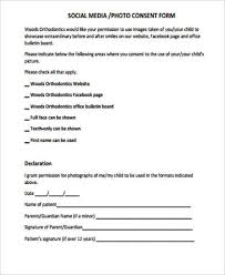 sample consent forms