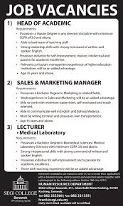 Resume Sle Doc Malaysia marketing lecturer position in malaysia best market 2017
