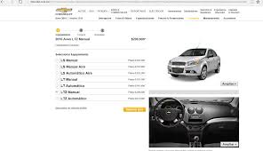 mexican chevrolet aveo zero star safety rating