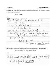 z transform digital signal processing assignment solution