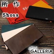 Sho Wallet gallery of galleria rakuten global market shosa basic wallet