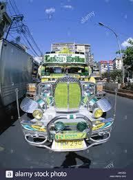 philippines jeepney vector the philippines manila street scene u0027jeepney u0027 front view stock