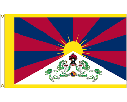 Lion Flag Tibetan Flag Flag Of Tibet Snow Lion