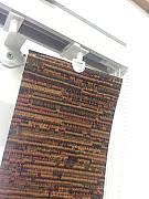 Bamboo Blinds Made To Measure Buy Bamboo Blinds Made To Measure Online Lionshome