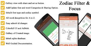 zodiac themes for android new focus n filters for zodiac symbol full android application code