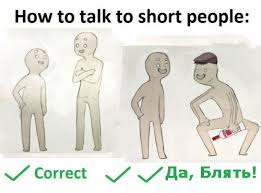 Short People Meme - gopnik edition how to talk to short people know your meme