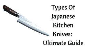 japanese kitchen knives uk japanese chef knife blanks ashi home set 130mm 170mm japanese