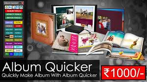wedding album software cheap and best wedding album designing software album quicker