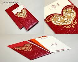 Sample Wedding Invitation Card Wedding Cards Design Samples Yaseen For