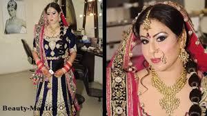 pakistani bridal makeup dailymotion bridal makeup and hairstyle blue and pink eye makeup video dailymotion