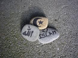 islamic corner page 57