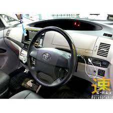 toyota estima toyota estima cruise control stick installation car accessories