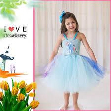 online get cheap rainbow dress for baby aliexpress com