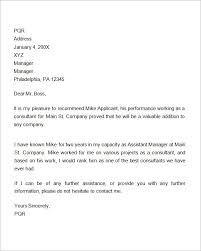letter of recommendation for a job template zanews info