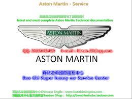 full set astonmartin workshop manual wiring diagram update to