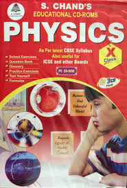 s chand class x physics s chand flipkart com