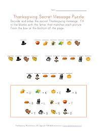 printable thanksgiving math worksheets worksheets