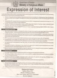 cover letter expressions hajj information and instructions regarding hajj arrangments