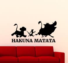 aliexpress com buy hakuna matata lion king wall sticker cartoon