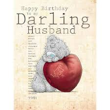 birthday card for husband husband birthday card large me to you happy birthday