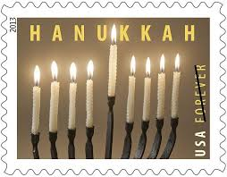 radio hanukkah vermont blacksmith designs menorah for 2013 hanukkah st