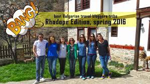 do bulgarian travel go on holidays