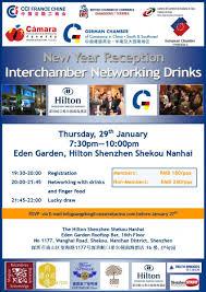 china cci chine year reception inter chamber networking shenzhen january