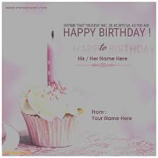 greeting cards awesome happy birthday greeting cards with name