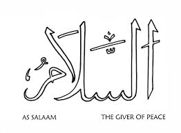 names of allah coloring pages islamic art projects