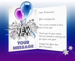 custom new year cards business new years cards corporate happy new year greeting ecards