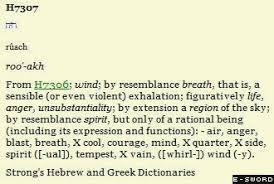 soul spirit ghost biblical definition 1 silver coin