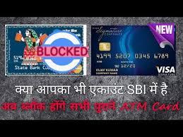 customized debit cards sbi blocking magnetic debit credit cards