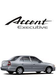 hyundai accent variants hyundai car showrooms