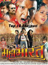 virat bhatt kajal raghwani bhojpuri new upcoming movie mahabharat