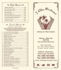 menu cuisine az j chen restaurant cuisine taste of cave creek
