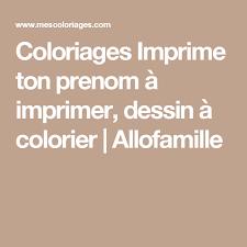 coloriages imprime ton prenom à imprimer dessin à colorier