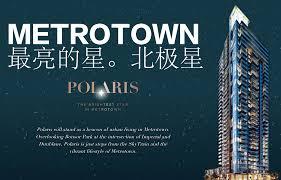 burnaby polaris 36fl proposed skyscraperpage forum