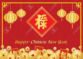 new year gold coins happy new year card is lanterns gold coins money reward