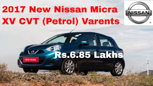 nissan micra luggage capacity new 2017 nissan micra xv cvt petrol varients quick look engine