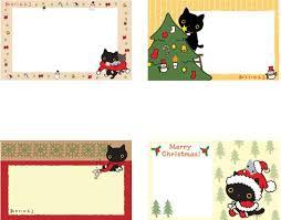 cute free printable christmas cards by san x cute kawaii