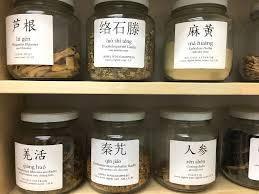 Ub Ginseng acutopia herbal pharmacy acutopia medicine